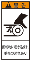 GH-2013-S 巻込まれ(61×31)