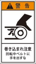 GH-2014-M 巻込まれ     (90×50)