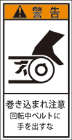 GH-2014-S 巻込まれ(61×31)
