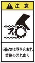 GH-2111-M 巻込まれ     (90×50)