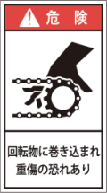 GH-2211-M 巻込まれ     (90×50)