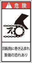 GH-2211-S 巻込まれ(61×31)