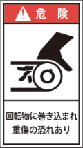 GH-2213-M 巻込まれ     (90×50)