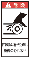 GH-2213-S 巻込まれ(61×31)