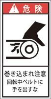 GH-2214-S 巻込まれ(61×31)
