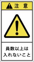 GH-711-M 員数注意(90×50)