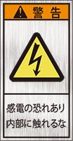 GKH-003-S 電気   (61×31)