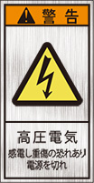 GKH-005-S 電気   (61×31)