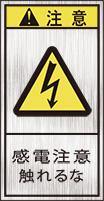 GKH-012-S 電気   (61×31)