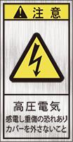 GKH-016-S 電気   (61×31)