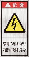 GKH-023-S 電気   (61×31)