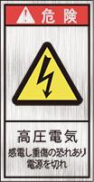 GKH-025-S 電気   (61×31)