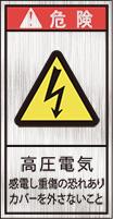 GKH-026-S 電気   (61×31)