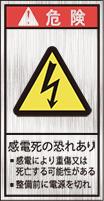 GKH-027-S 電気   (61×31)