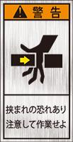 GKH-104-S 挟まれ  (61×31)