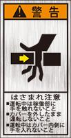 GKH-107-S 挟まれ (61×31)