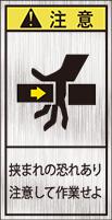 GKH-114-S 挟まれ  (61×31)