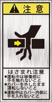 GKH-117-S 挟まれ (61×31)