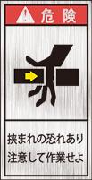 GKH-124-S 挟まれ  (61×31)