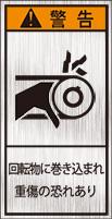 GKH-203-S 巻込まれ(61×31)