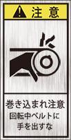 GKH-214-S 巻込まれ(61×31)
