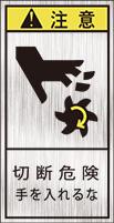 GKH-511-S 切断    (61×31)