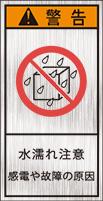 GKH-605-S 禁止    (61×31)