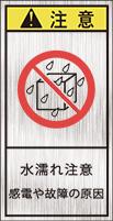 GKH-615-S 禁止    (61×31)