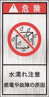 GKH-625-S 禁止    (61×31)