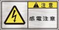 GKW-061-S 電気   (61×31)