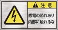 GKW-063-S 電気   (61×31)