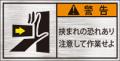 GKW-151A-S 挟まれ (61×31)
