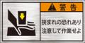 GKW-151B-S 挟まれ (61×31)