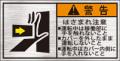 GKW-152A-S 挟まれ (61×31)
