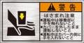 GKW-152B-S 挟まれ (61×31)