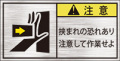 GKW-161A-S 挟まれ (61×31)