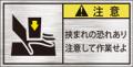 GKW-161B-S 挟まれ (61×31)