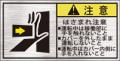 GKW-162A-S 挟まれ (61×31)