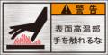 GKW-451-S 高温       (61×31)