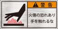 GKW-452-S 高温       (61×31)