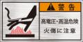 GKW-454-S 高温       (61×31)