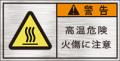 GKW-456-S 高温       (61×31)