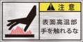 GKW-461-S 高温       (61×31)