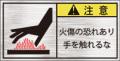 GKW-462-S 高温       (61×31)