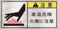 GKW-463-S 高温       (61×31)