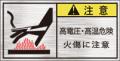GKW-464-S 高温       (61×31)