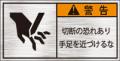 GKW-552-S 切断    (61×31)