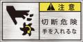 GKW-561-S 切断    (61×31)