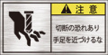 GKW-563-S 切断    (61×31)