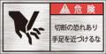 GKW-572-S 切断    (61×31)